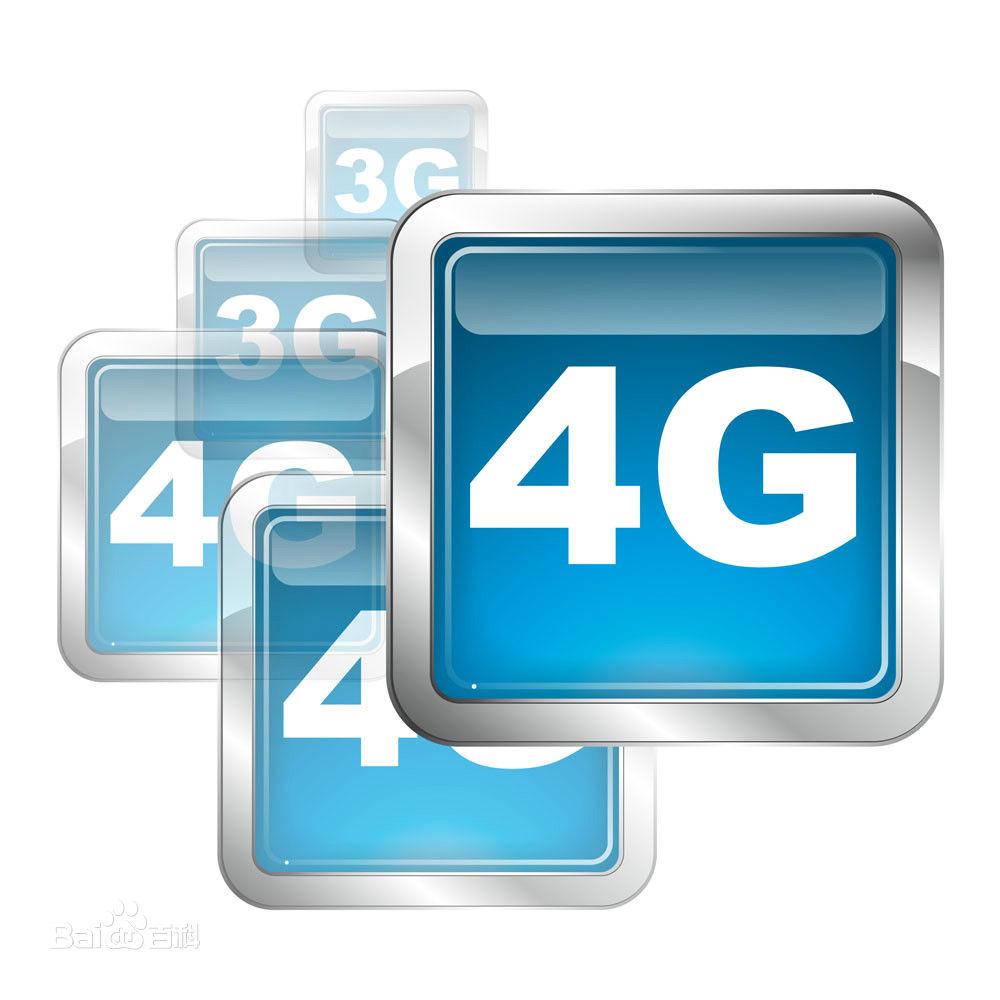 4G沟通 从心开始