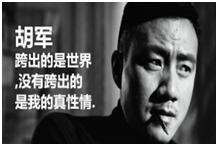 广汽本田好奇:歌诗图第三届跨界之旅案例