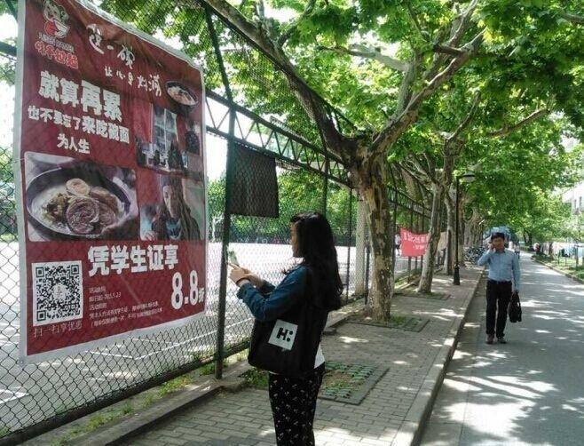 图2 上海地铁、高校广告,学生扫描二维码-2.jpg