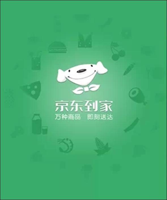 图片1 京东到家logo.png
