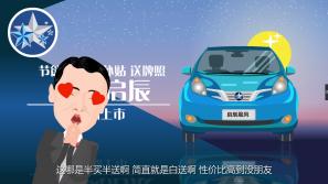 启辰晨风:晨风·壹读趣味科普视频整合营销案例
